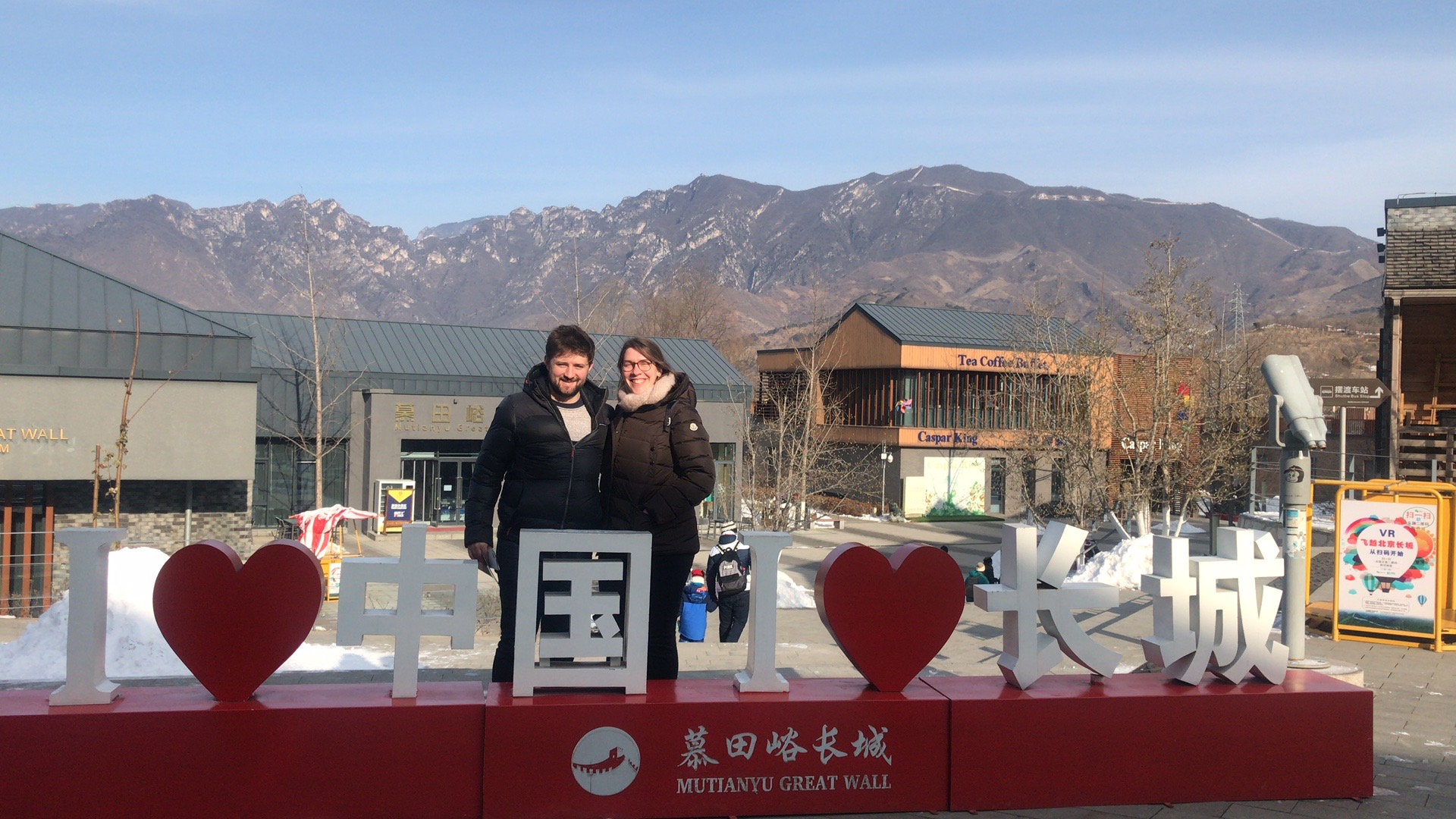 taxi to mutianyu great wall, car service, english driver, car rental with driver, private car with driver, great wall of china