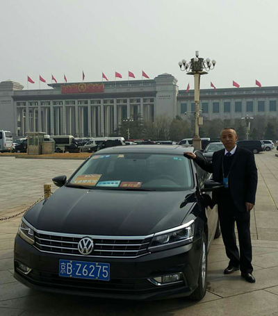 taxi license beijing, car rental with driver, car service, english speaking cab driver, great wall of china, mutianyu